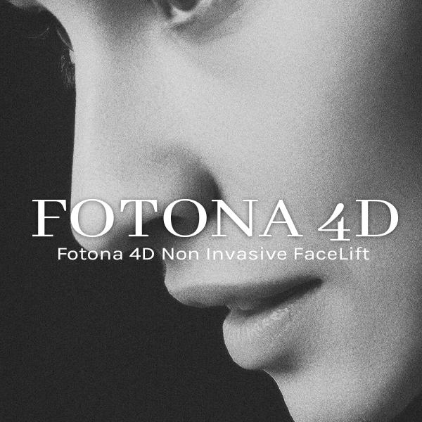 Non Invasive Face Lift Gallery
